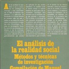 Libros de segunda mano: EL ANALISIS DE LA REALIDAD SOCIAL - ALIANZA UNIVERSIDAD TEXTOS. Lote 134960987