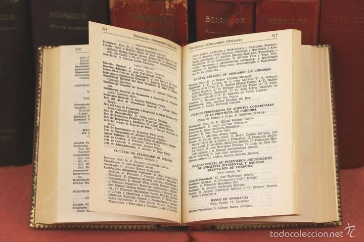 Libros de segunda mano: 7794 - HERALDICA GUÍA DE SOCIEDAD. 12 VOLUM(VER DESCRIP). TALL. J. TORROBA. 1959/1978. - Foto 10 - 58064716