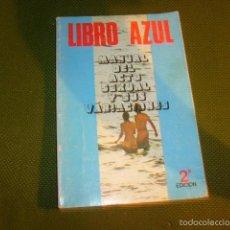 Libros de segunda mano: MANUAL DEL ACTO SEXUAL Y SUS VARIACIONES LIBRO AZUL. Lote 61340107