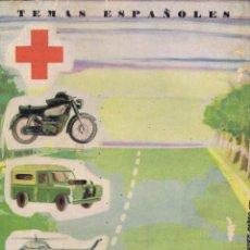 Libros de segunda mano: RUIZ AYUCAR, ANGEL. SEGURIDAD EN LAS CARRETERAS. MADRID: PUBLICACIONES ESPAÑOLAS, 1962. ILUSTRADA. 1. Lote 65872486