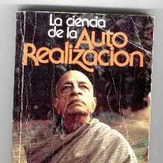 Libros de segunda mano: LA CIENCIA DE LA AUTOREALIZACIÓN - SU DIVINA GRACIA A.C. BHAKTIVEDANTA - SWAMI PRABHUPADA. Lote 71717425