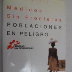 Libros de segunda mano: MÉDICOS SIN FRONTERAS. POBLACIONES EN PELIGRO. Lote 74181363