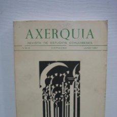 Libros de segunda mano: AXERQUIA ESTUDIOS CORDOBESES N2.CÓRDOBA 1981. Lote 74894831