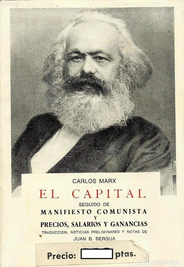 REGALA LECTURA *EL CAPITAL*. -CARLOS MARX- (Libros de Segunda Mano - Pensamiento - Sociología)