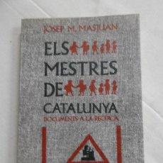 Libros de segunda mano: HOS. ELS MESTRES DE CATALUNYA. DOCUMENTS A LA RECERCA . EDC NOVA TERRA. Lote 83268136