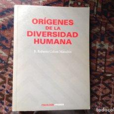 Libros de segunda mano: ORÍGENES DE LA DIVERSIDAD HUMANA. Lote 86198631
