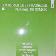 Libros de segunda mano: ZAMORA ELEMENTOS SOCIOECONÓMICOS PARA UNA PLANIFICACIÓN PROVINCIAL. ALFREDO HERNÁNDEZ SÁNCHEZ.. Lote 110290367