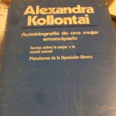 Libros de segunda mano: ALEXANDRA KOLLONTAY AUTOBUOGRAFIA DE UNA MUJER EMANCIPADA. Lote 113701630