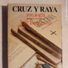 Libros de segunda mano: LIBROS PENSAMIENTO SOCIOLÓGICO - CRUZ Y RAYA ANTOLOGÍA SELECCIÓN JOSÉ BERGAMÍN TURNER 1974. Lote 117682702