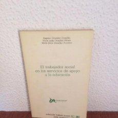 Libros de segunda mano: EL TRABAJADOR SOCIAL EN LOS SERVICIOS DE APOYO A LA EDUCACIÓN - SIGLO XXI. Lote 135242506
