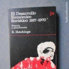 Libros de segunda mano: EL DESARROLLO ECONOMICO SOVIETICO. Lote 140141770