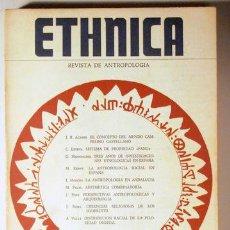Libros de segunda mano: ETHNICA. REVISTA DE ANTROPOLOGIA. VOLUMEN 1 - BARCELONA 1971. Lote 147417492