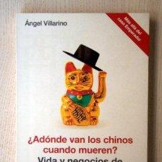 Libros de segunda mano: ¿ADÓNDE VAN LOS CHINOS CUANDO MUEREN?. VIDA Y NEGOCIOS DE LA COMUNIDAD CHINA EN ESPAÑA - VILLARINO, . Lote 148128157