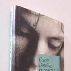 Libros de segunda mano: EL COMPLEJO DE CENICIENTA - DOWLONG, COLETTE. Lote 157671632