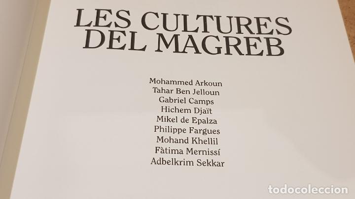 Libros de segunda mano: LES CULTURES DEL MAGREB / MARIA-ÁNGELS ROQUE / INS. D'ESTUDIS MEDITERRANIS / OCASIÓN ! - Foto 2 - 173988140