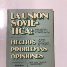 Libros de segunda mano: LA UNION SOVIETICA. HECHOS PROBLEMAS OPINIONES. Nº 1. MOSCU, 1983. PAGS: 102.. Lote 177264363