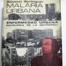 Libros de segunda mano: MALARIA URBANA POR GIOVANNI BERLINGUER. ENFERMEDAD URBANA. PATOLOGIA DE LA METROPOLI.. Lote 177376575