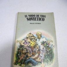 Libros de segunda mano: EL MODO DE VIDA SOVIETICO. NIKOLAI EFIMOV. 1983. MOSCU. Lote 177858568