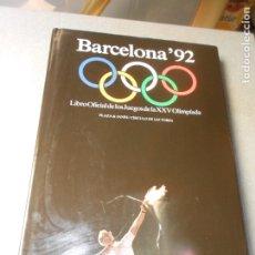 Libros de segunda mano: BARCELONA 92. Lote 179321940