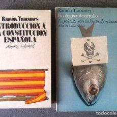Libros de segunda mano: INTRODUCCIÓN A LA CONSTITUCIÓN ESPAÑOLA ECOLOGÍA Y DESARROLLO RAMÓN TAMAMES. Lote 186305131
