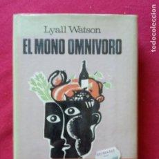 Libros de segunda mano: EL MONO OMNIVORO - LYALL WATSON .. Lote 195095583