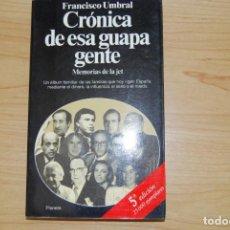 Libros de segunda mano: CRÓNICA DE ESA GUAPA GENTE. MEMORIAS DE LA JET - FRANCISCO UMBRAL. Lote 199359521
