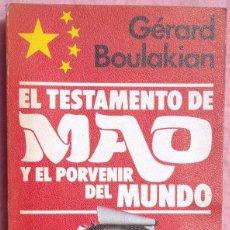 Libros de segunda mano: EL TESTAMENTO DE MAO Y EL PORVENIR DEL MUNDO – GÉRARD BOULAKIAN (PLAZA & JANÉS, 1979) /// TSE TUNG. Lote 206777007