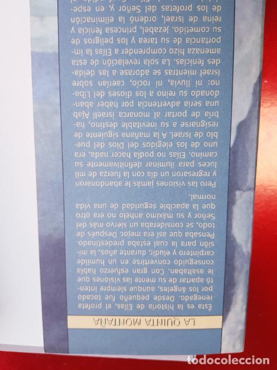 Libros de segunda mano: LIBRO-PAULO COELHO-LA QUINTA MONTAÑA-CÍRCULO DE LECTORES-1998-BARCELONA-PERFECTO ESTADO - Foto 5 - 211826933