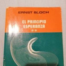 Libros de segunda mano: EL PRINCIPIO ESPERANZA - VOLUMEN 2 - ERNST BLOCH - BIB. FILOSÓFICA AGUILAR - 1979. Lote 218432728
