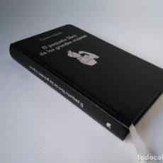 Libros de segunda mano: CARMEN GALLARDO. EL PEQUEÑO LIBRO DE LAS GRANDES MUJERES. Lote 225824510