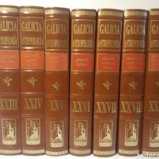Libros de segunda mano: PROYECTO GALICIA. HÉRCULES. ANTROPOLOGÍA. 7 TOMOS. Lote 248676045