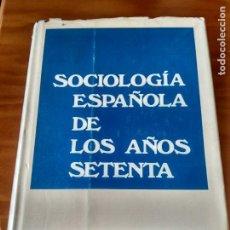 Libros de segunda mano: SOCIOLOGÍA ESPAÑOLA DE LOS AÑOS SETENTA - 1971. Lote 248971300