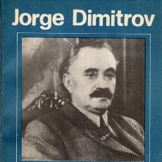 Libros de segunda mano: JORGE DIMITROV. LAS LECCIONES DEL PUBLICISTA. MITKO IVANOV.. Lote 266048903