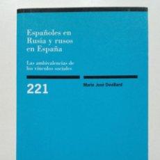 Libros de segunda mano: ESPAÑOLES EN RUSIA Y RUSOS EN ESPAÑA - CENTRO DE INVESTIGACIONES SOCIOLOGICAS - 2006. Lote 267332284