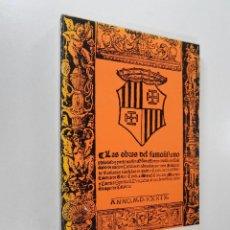 Libros de segunda mano: LA CULTURA CATALANA AGUIRRE PRADO, LUIS. Lote 268580204