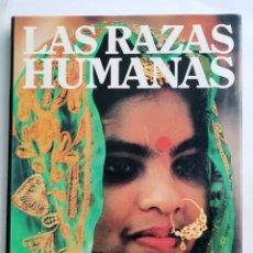 Libros de segunda mano: LAS RAZAS HUMANAS INSTITUTO GALLACH N 6. Lote 275508433