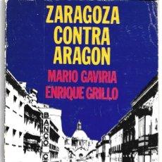 Libros de segunda mano: MARIO GAVIRIA / ENRIQUE GRILLÓ : ZARAGOZA CONTRA ARAGÓN. (LOS LIBROS DE LA FRONTERA, 1974). Lote 277284818