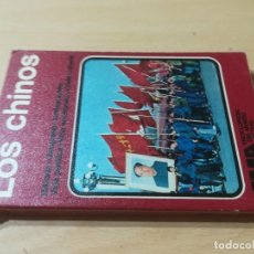 Libros de segunda mano: LOS CHINOS / NOGUER / ENCLICLOPEDIA MUNDO ACTUAL / AK21. Lote 279445858