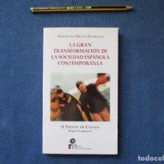 Libros de segunda mano: LA GRAN TRANSFORMACIÓN DE LA SOCIEDAD ESPAÑOLA CONTEMPORÁNEA / 2004 AMANDO DE MIGUEL RODRÍGUEZ. Lote 296794878