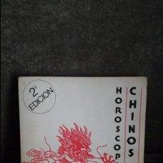 Libros de segunda mano: HOROSCOPOS CHINOS. GEDISA 1980. PAULA DELSOL.. Lote 85822060