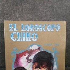 Libros de segunda mano: EL HOROSCOPO CHINO. ELLERY LING. VILMAR 1987.. Lote 86712588
