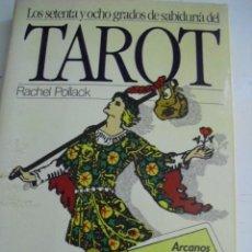 Libros de segunda mano: TAROT, LOS ARCANOS MAYORES - RACHEL POLLACK. Lote 97670023