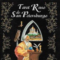 Libros de segunda mano: LIBRO DEL TAROT RUSO DE SAN PETERSBUSGO 252 PAGINAS Y FOTOS. Lote 100283387