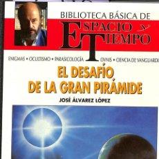 Libros de segunda mano: EL DESAFIO, DE LA GRAN PIRAMIDE .. Lote 106139634