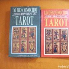 Libros de segunda mano: CURSO PRÁCTICO DE TAROT LO DESCONOCIDO. JIMENEZ DEL OSO. LIBRO Y VHS. Lote 109884915