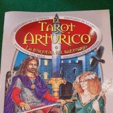 Libros de segunda mano: EL TAROT ARTÚRICO. LA BÚSQUEDA DEL SANTUARIO - CAITLÍN Y JOHN MATTHEWS. Lote 123588735
