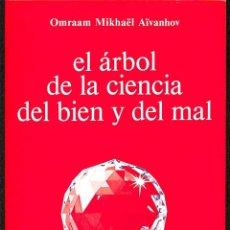 Libros de segunda mano: EL ARBOL DE LA CIENCIA DELBIEN Y DEL MAL. Lote 171489482