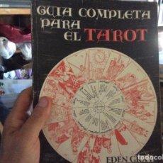 Libros de segunda mano: GUIA COMPLETA PARA EL TAROT, DE EDEN GRAY. Lote 209789781