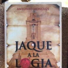 Libros de segunda mano: JAQUE A LA LOGIA - 1ª EDICIÓN - ANTONIO MONCLÚS - ED. MARTÍNEZ ROCA - 2008 MASONERÍA TAROT. Lote 219610757