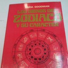 Livres d'occasion: LINDA GOODMAN LOS SIGNOS DEL ZODIACO Y SU CARACTER S1099T. Lote 221246657